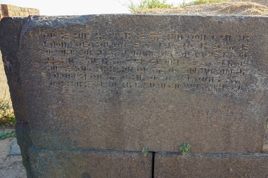 Cuneiform inscription near Erebuni's granary and storehouses - Erebuni Fortress | Armenia